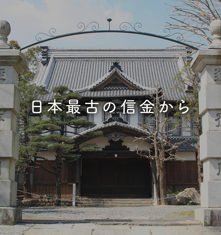 金庫 信用 島田 掛川