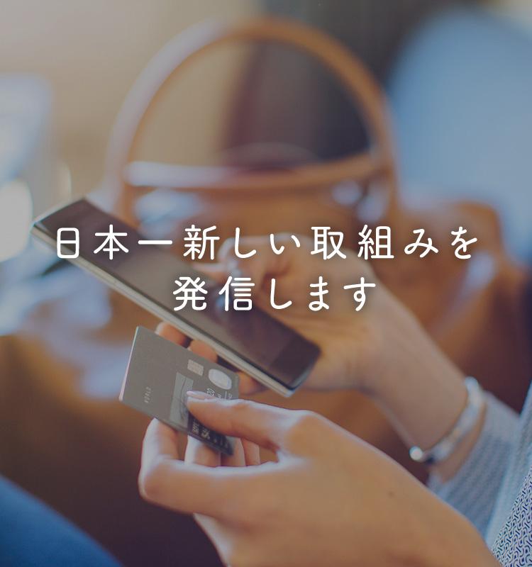 島田 掛川 信用 金庫